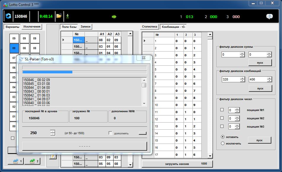 lotto-control3-parser